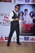 Mika Singh at Kashmira Shah_s bash for film Come back to me on 5th Oct 2016 (108)_57f5eb0cf3762.JPG
