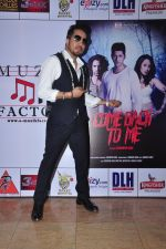 Mika Singh at Kashmira Shah_s bash for film Come back to me on 5th Oct 2016 (109)_57f5eb1b5e4cd.JPG