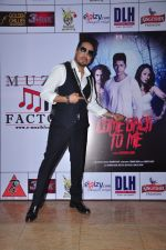 Mika Singh at Kashmira Shah_s bash for film Come back to me on 5th Oct 2016 (101)_57f5ea96284fd.JPG