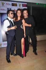 Mika Singh at Kashmira Shah_s bash for film Come back to me on 5th Oct 2016 (105)_57f5eae0469fb.JPG