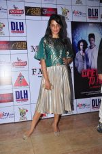 Mugdha Godse at Kashmira Shah_s bash for film Come back to me on 5th Oct 2016 (126)_57f5ee25b0451.JPG