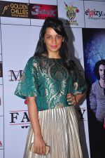 Mugdha Godse at Kashmira Shah_s bash for film Come back to me on 5th Oct 2016 (127)_57f5ee3c35491.JPG