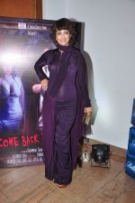 Nisha Rawal at Kashmira Shah_s bash for film Come back to me on 5th Oct 2016 (186)_57f5ee44d70c6.JPG