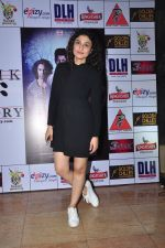 Ragini Khanna at Kashmira Shah_s bash for film Come back to me on 5th Oct 2016 (75)_57f5ee47198b2.JPG