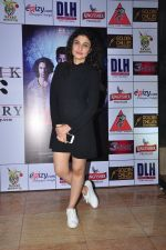 Ragini Khanna at Kashmira Shah_s bash for film Come back to me on 5th Oct 2016 (74)_57f5ee369c0d3.JPG