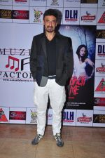 Rahul Dev at Kashmira Shah_s bash for film Come back to me on 5th Oct 2016 (127)_57f5ee60b8568.JPG