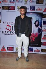 Rahul Dev at Kashmira Shah_s bash for film Come back to me on 5th Oct 2016 (130)_57f5ee84e7094.JPG