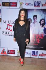 Sambhavna Seth at Kashmira Shah_s bash for film Come back to me on 5th Oct 2016 (30)_57f5eea8e3a85.JPG
