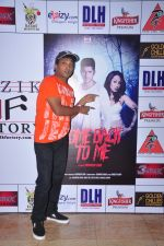 Sunil Pal at Kashmira Shah_s bash for film Come back to me on 5th Oct 2016 (8)_57f5eef284621.JPG