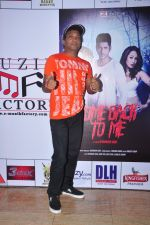 Sunil Pal at Kashmira Shah_s bash for film Come back to me on 5th Oct 2016 (9)_57f5ef01f0346.JPG