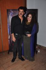 Vandana Sajnani at Kashmira Shah_s bash for film Come back to me on 5th Oct 2016 (176)_57f5eefbb9147.JPG