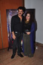 Vandana Sajnani at Kashmira Shah_s bash for film Come back to me on 5th Oct 2016 (177)_57f5ef050259d.JPG