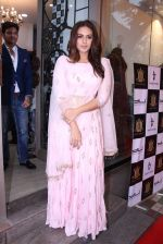 Huma Qureshi at Tanzila Antulay store preview on 6th Oct 2016 (2)_57f7363e93ae4.JPG