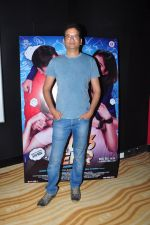 Jaideep Chopra at the Trailer launch of film 2016 The End on 6th Oct 2016 (18)_57f76fdf80c71.JPG
