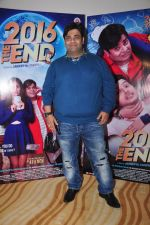 Kiku Sharda at the Trailer launch of film 2016 The End on 6th Oct 2016 (9)_57f76f7b4c11b.JPG