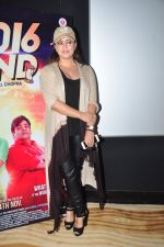 Mahima Chaudhry at the Trailer launch of film 2016 The End on 6th Oct 2016 (33)_57f7701f4a558.JPG