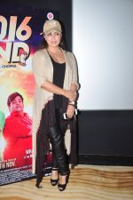 Mahima Chaudhry at the Trailer launch of film 2016 The End on 6th Oct 2016 (35)_57f7703a3ddb4.JPG