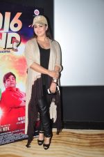 Mahima Chaudhry at the Trailer launch of film 2016 The End on 6th Oct 2016 (38)_57f77052bda5f.JPG