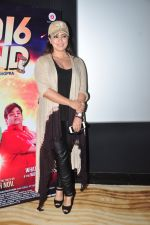 Mahima Chaudhry at the Trailer launch of film 2016 The End on 6th Oct 2016 (40)_57f77062b78fd.JPG