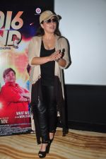 Mahima Chaudhry at the Trailer launch of film 2016 The End on 6th Oct 2016 (32)_57f770143b6e2.JPG