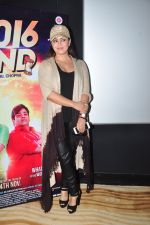 Mahima Chaudhry at the Trailer launch of film 2016 The End on 6th Oct 2016 (34)_57f7702d9da85.JPG