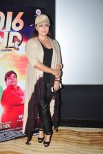 Mahima Chaudhry at the Trailer launch of film 2016 The End on 6th Oct 2016 (36)_57f770423c0b1.JPG