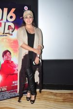 Mahima Chaudhry at the Trailer launch of film 2016 The End on 6th Oct 2016 (39)_57f7705b88e8b.JPG