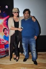 Mahima Chaudhry, Kiku Sharda at the Trailer launch of film 2016 The End on 6th Oct 2016 (46)_57f7706fd6908.JPG