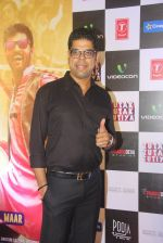 Murli Sharma at Tutak Tutak Tutiya premiere on 6th Oct 2016 (7)_57f740c04d809.JPG