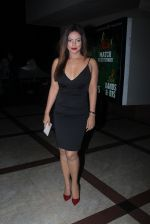 Neetu Chandra at Tutak Tutak Tutiya premiere on 6th Oct 2016 (43)_57f740e9d8263.JPG