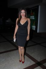 Neetu Chandra at Tutak Tutak Tutiya premiere on 6th Oct 2016 (45)_57f740f3ecd0f.JPG