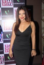 Neetu Chandra at Tutak Tutak Tutiya premiere on 6th Oct 2016 (86)_57f7410cda185.JPG