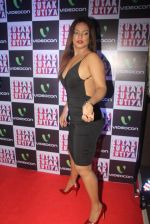 Neetu Chandra at Tutak Tutak Tutiya premiere on 6th Oct 2016 (97)_57f74170b2096.JPG