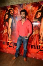 Nikhil Dwivedi snapped at Mirzya Screening on 6th Oct 2016 (40)_57f731d2f073d.JPG