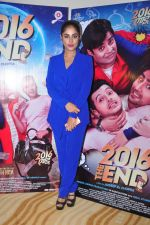 Priya Banerjee at the Trailer launch of film 2016 The End on 6th Oct 2016 (15)_57f77022e31fb.JPG