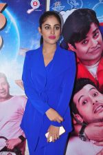 Priya Banerjee at the Trailer launch of film 2016 The End on 6th Oct 2016 (12)_57f77056a4754.JPG