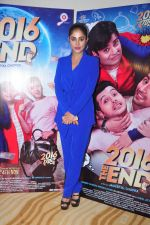 Priya Banerjee at the Trailer launch of film 2016 The End on 6th Oct 2016 (16)_57f770317d818.JPG