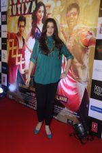 Raai Laxmi at Tutak Tutak Tutiya premiere on 6th Oct 2016 (26)_57f766dbc9de8.JPG