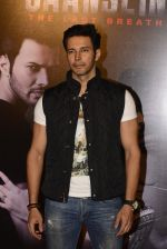 Rajneesh Duggal at Trailer launch of Saansein on 5th Oct 2016 (154)_57f729bd78069.JPG