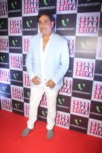 Ravi Kishan at Tutak Tutak Tutiya premiere on 6th Oct 2016 (92)_57f766f56be93.JPG