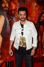 Sanjay Kapoor snapped at Mirzya Screening on 6th Oct 2016 (42)_57f731c86dc5e.JPG