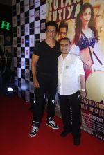 Sonu Sood at Tutak Tutak Tutiya premiere on 6th Oct 2016 (26)_57f767762c8d6.JPG