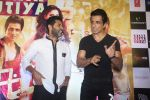 Sonu Sood, Prabhu Deva at Tutak Tutak Tutiya premiere on 6th Oct 2016 (47)_57f741894714b.JPG