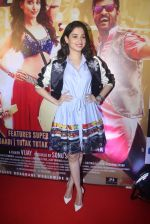 Tamannaah Bhatia at Tutak Tutak Tutiya premiere on 6th Oct 2016 (67)_57f76845c8a55.JPG