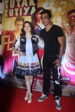 Tamannaah Bhatia, Sonu Sood at Tutak Tutak Tutiya premiere on 6th Oct 2016 (54)_57f768ade5675.JPG