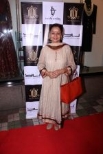 Zarina Wahab at Tanzila Antulay store preview on 6th Oct 2016 (4)_57f73d7fd3eee.JPG