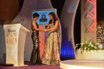 Aishwarya Rai Bachchan at Outlook Business Women Awards on 7th Oct 2016 (142)_57f898c52add3.JPG