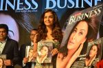 Aishwarya Rai Bachchan at Outlook Business Women Awards on 7th Oct 2016 (166)_57f8999adf010.JPG