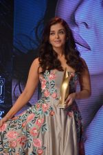 Aishwarya Rai Bachchan at Outlook Business Women Awards on 7th Oct 2016 (203)_57f89aecbd617.JPG