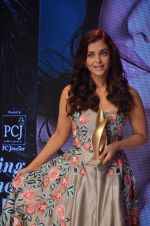 Aishwarya Rai Bachchan at Outlook Business Women Awards on 7th Oct 2016 (205)_57f89b0b802f5.JPG